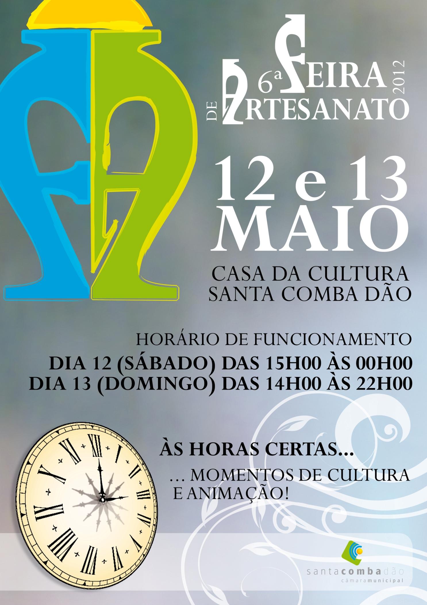 feira_artesanato_santa_comba_2012
