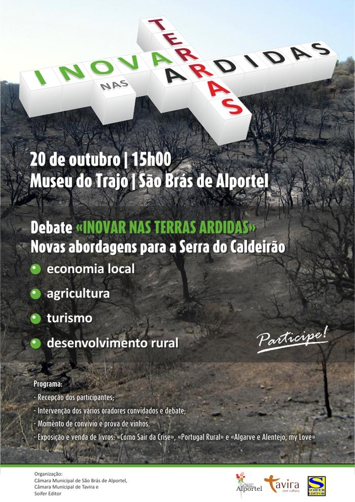 inovar_terras_ardidas