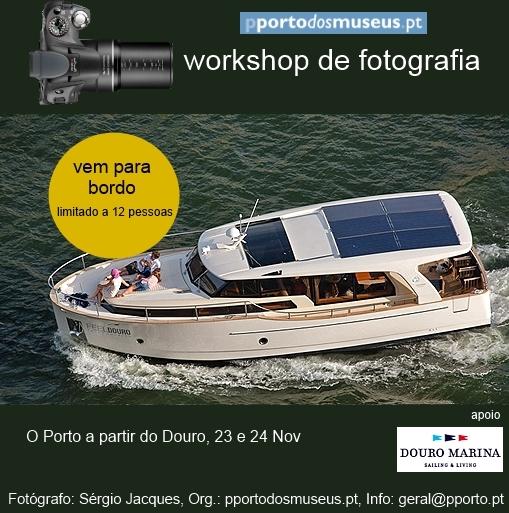 marina_workshop