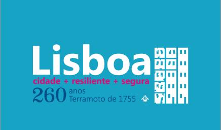 lisboa_260_anos_terramoto