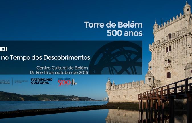 seminario_torre_belem_500_anos