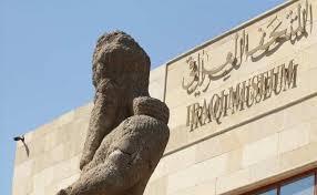 museu_nacional_iraque