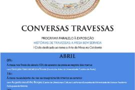 conversas_travessas_guerra_junqueiro