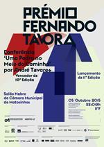 premio_fernando_tavora_2015