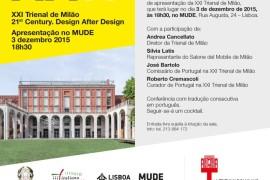 design_mude