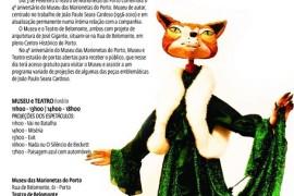aniversario_marionetas_porto