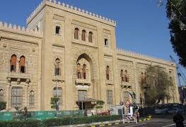 museu_arte_islamica_cairo