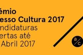 premio_acesso_cultura_2017