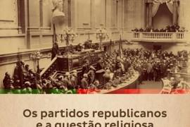 ciclo_conferencias_bernardino_machado