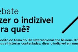 debate_acesso_cultura
