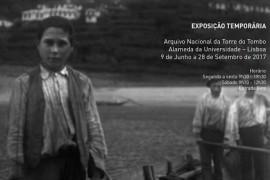 Cartaz_vergilio_ferreira