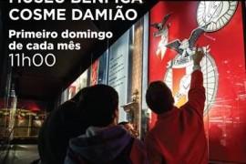 visitas_guiadas_cosme_damiao