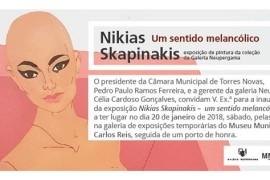 ep_nikias_skapinakis