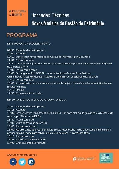 jornadas_tecnicas_drcn