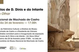 exp_museu_machado_castro