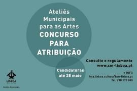 concurso_ateliers_lx