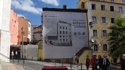 museu_judaico_alfama