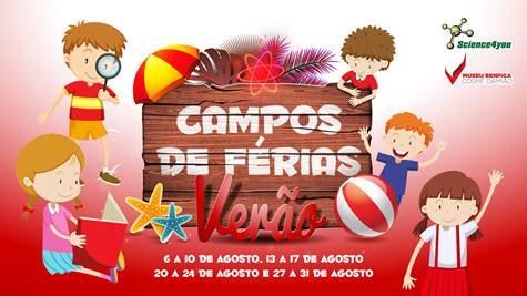 campos_ferias_cosme_damiao