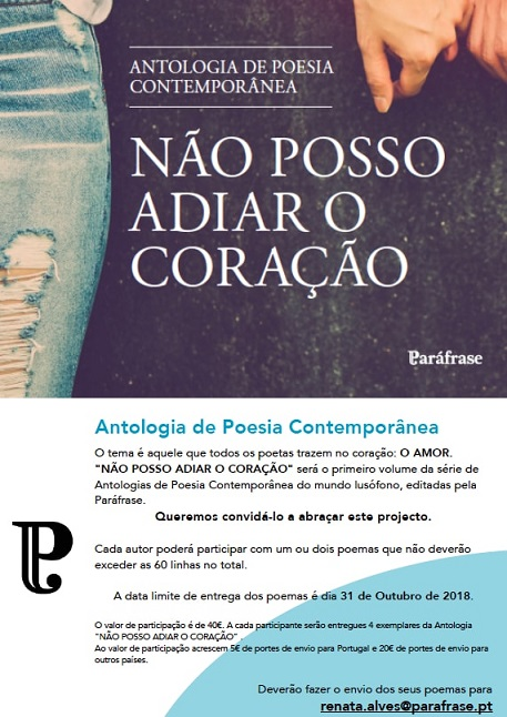 antologia_contemporanea