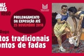 exp_paula_rego_2018_cascais