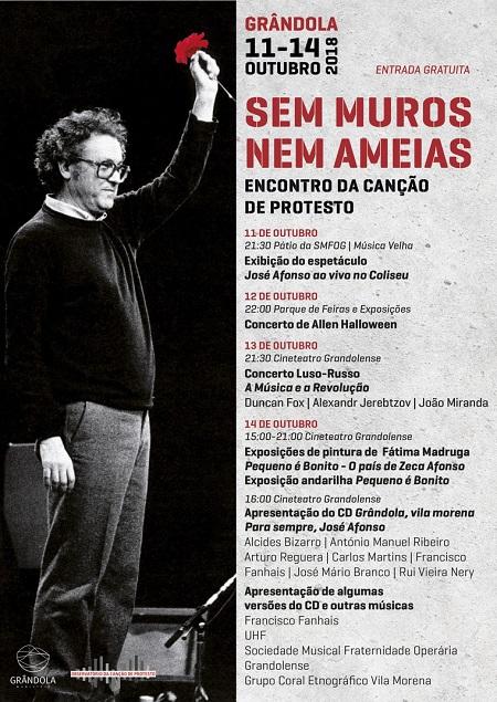 festival_sem_muros_nem_ameias