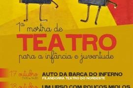 mostra_teatro_figueira_castelo_rodrigo