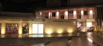 Museu Municipal Ourém
