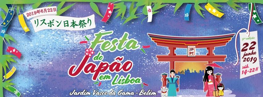 Festa, Japão, Lisboa