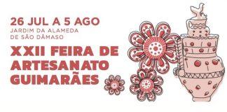 Feira Artesanato Guimarães, Gualterianas