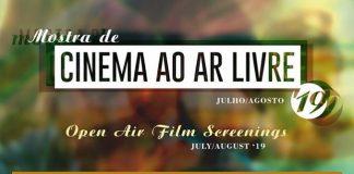 Mostra de Cinema, Museu de Faro