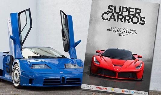 Super Carros, Museu do Caramulo