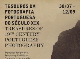 Museu de Fotografia, Madeira