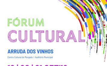 Fórum Cultural Arruda dos Vinhos