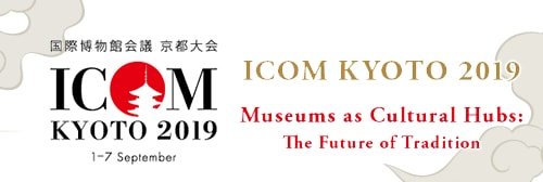 ICOM Quioto Japão
