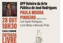 App José Rodrigues, Universidade do Porto