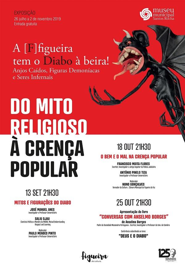 Ciclo Conferências, Museu Santos Rocha, Figueira da Foz