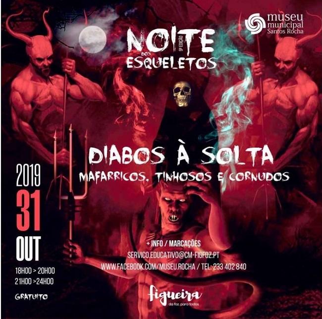 Noite das Bruxas, Museu Santos Rocha, Figueira da Foz