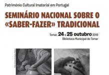 Seminário Nacional saber Fazer Tradicional, Tomar