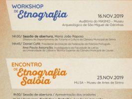 Debate Cultura Saloia, Museu Odrinhas, Sintra