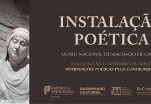 Instalação Poética, Museu Nacional Machado de Castro, Coimbra