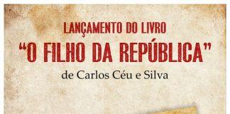 Centenário Carlos Relvas, Museu dos Patudos, Alpiarça
