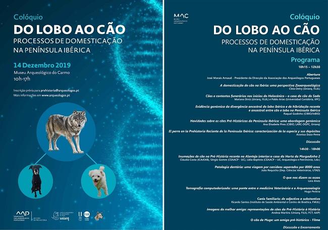 Colóquio do Lobo ao Cão, Museu Arqueológico do Carmo, Lisboa