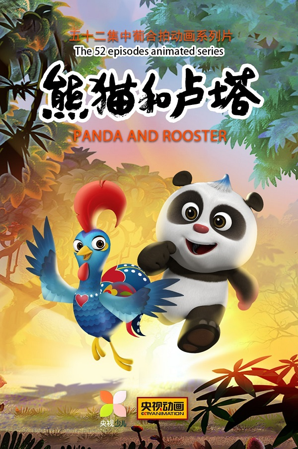 Panda e Galo de Barcelos, série tv, China
