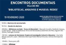 Encontros Documentais 2020, Vila de Rei