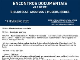 Encontros Documentais 2020, Vila de Rei