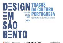 Exposição Design São Bento, Traços Cultura Portuguesa, MUDE