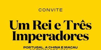 exposição Museu São Roque, Lisboa