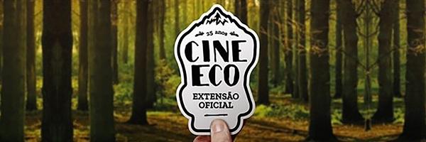 Cineeco, Extensão Serralves