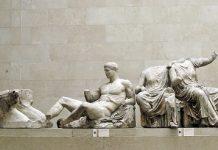 Partenon Britishn Museum