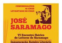 Roteiro Literário José Saramago